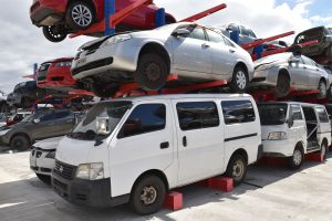 Nissan Wreckers Auckland - Bamian Auto Parts